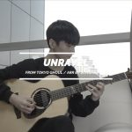 Tokyo Ghoul – Unravel fingerstyle tabs (Sungha Jung)