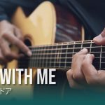 MIki Matsubara – Stay with me fingerstyle tabs (Iqbal Gumilar)